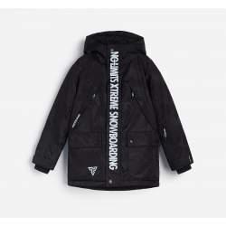 Reserved kapucnis dzseki