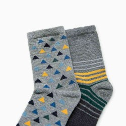 ZARA grey striped socks - 2 pair